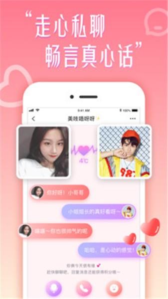 花盼app官方最新版下载