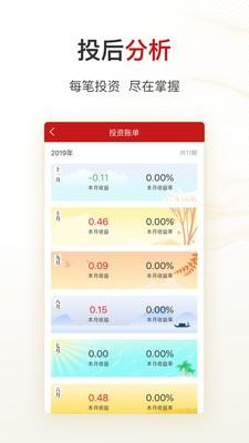 招商证券手机app下载官方版
