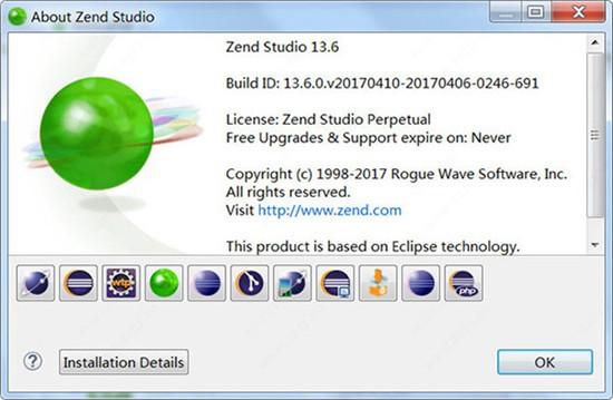 Zend Studio破解版中文