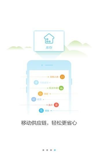客如云app官方最新下载