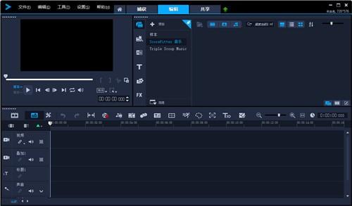 Corel VideoStudio Pro中文版64位下载