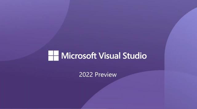 Visual Studio 2022预览版