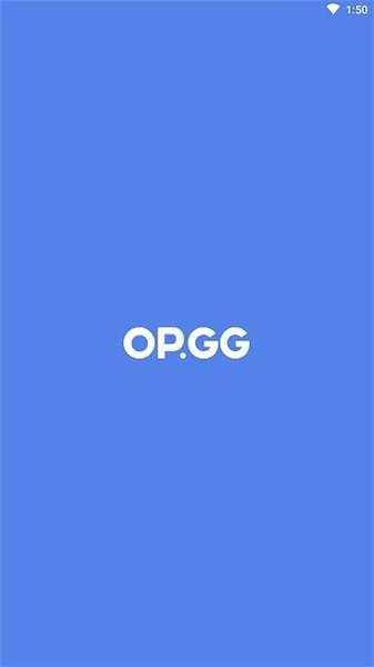OP.GGapp下载
