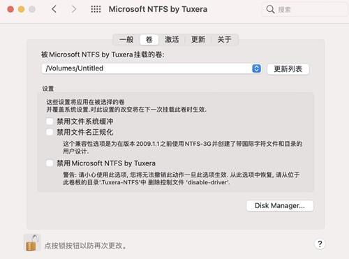 Tuxera NTFS for Mac破解版下载