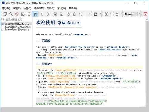 QOwnNotes中文版下载