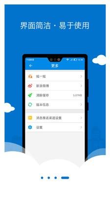 南京公积金app下载官方