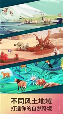 物种奇境游戏下载