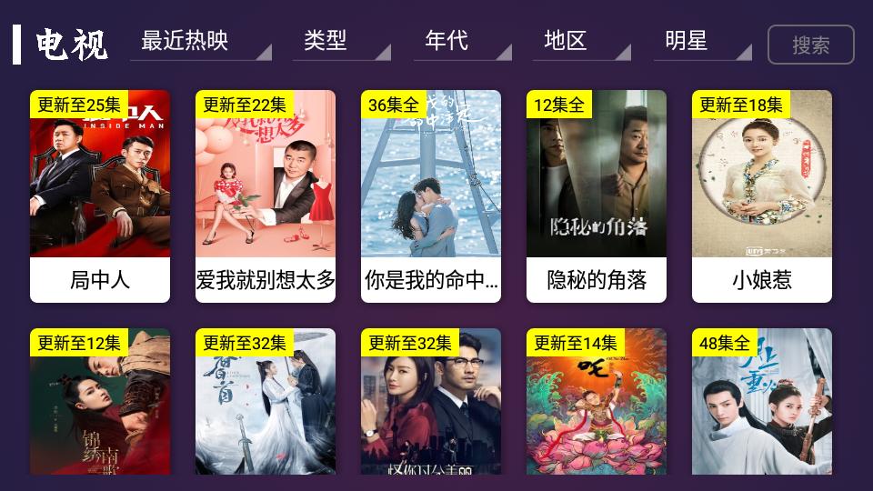 极光tv下载app