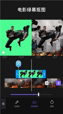 videoleap下载安装