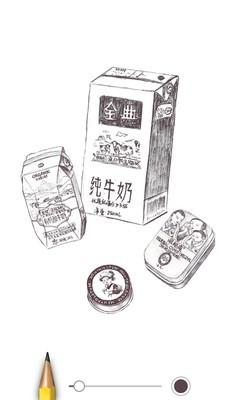 SketchMaster安卓版