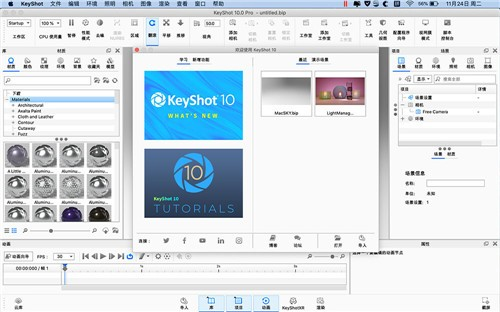 KeyShot10破解版for mac
