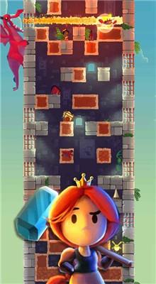 站上塔楼破解版人物无敌