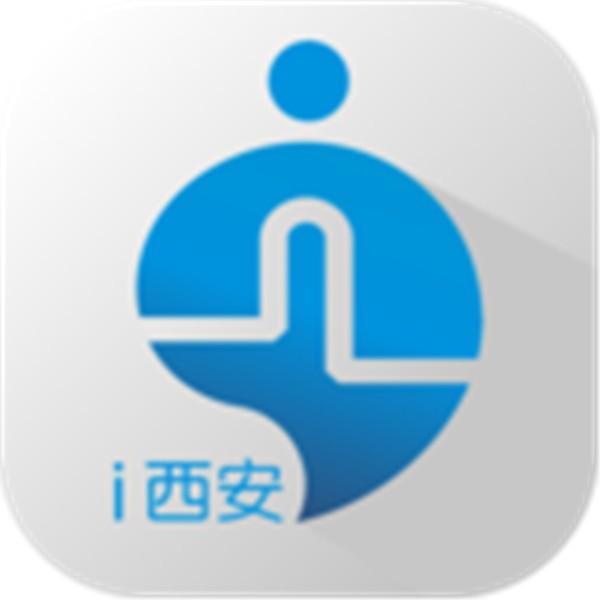 i西安app