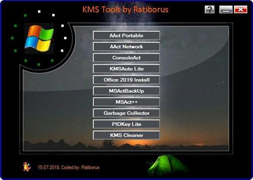 KMS Tools Portable神龙激活工具