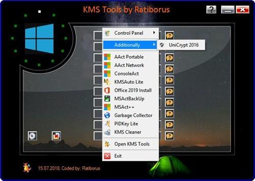 KMS Tools Portable绿色版