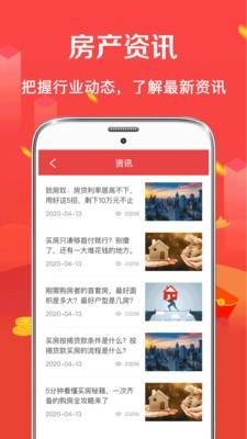 公积金查询app官方