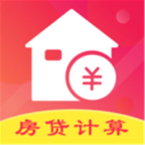 公积金查询app  v3.66