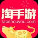 淘手游app  v3.8.1