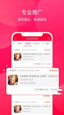 淘手游app下载