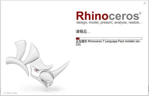 Rhino破解版下载