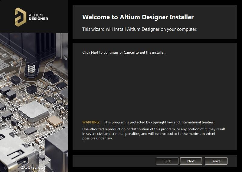 Altium Designer官方版下载