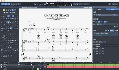 Guitar Pro 7 for mac中文破解版