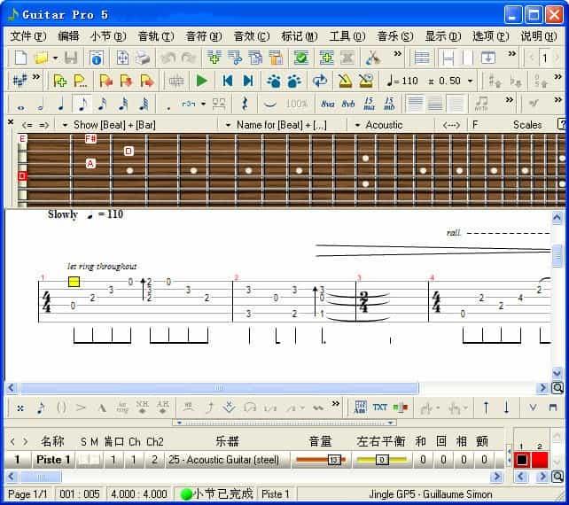 Guitar Pro 5官方版