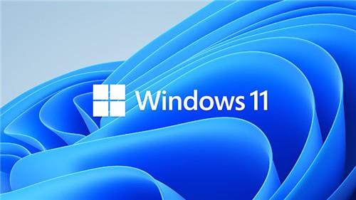 Windows11系统中文版