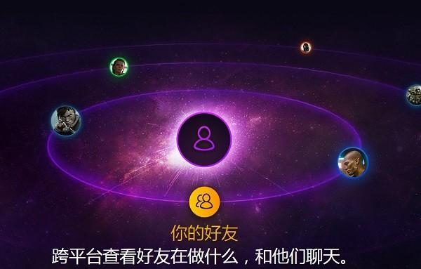 gog平台官方下载
