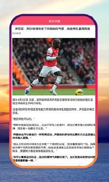 芒果体育app下载