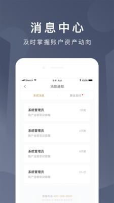 京东钱包app下载