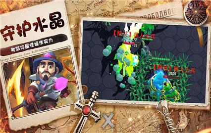 王的骑士游戏下载