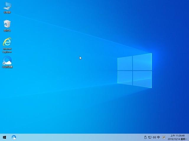 windows10家庭版官方下载
