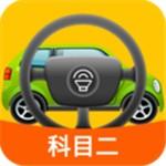 科目二模拟驾驶学车  v1.6.2
