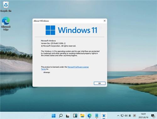 Windows11镜像文件下载官方版
