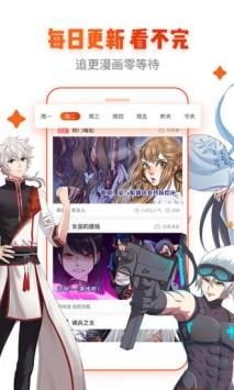 动漫岛app安卓版下载