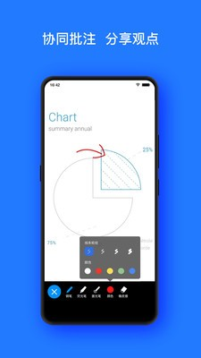 Vymeet云会议app安卓版