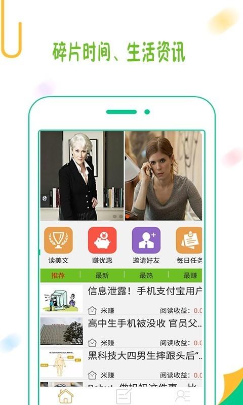 聚享游app官方下载