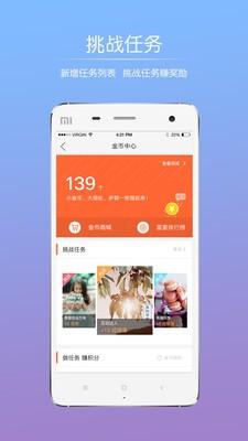 鹤鸣亭app下载