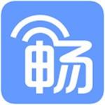畅WiFi  v4.5.9