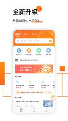权大师app下载