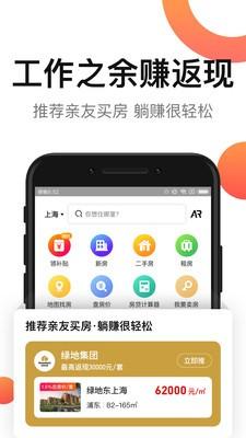 房多多app下载安装