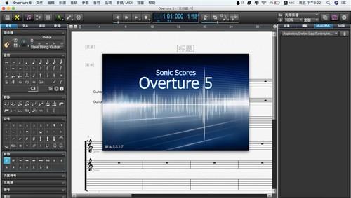 Overture 5 mac破解版下载