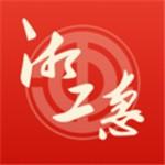 湘工惠app