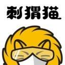 刺猬猫破解版