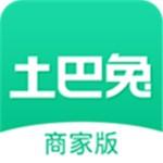 土巴兔商家版 app
