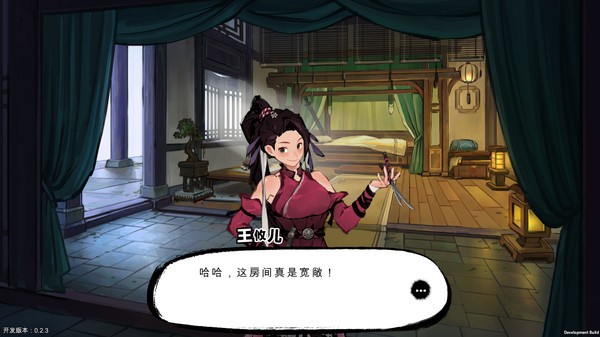 墨影侠踪游戏官方下载