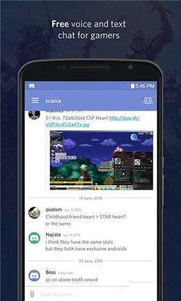 discord下载App