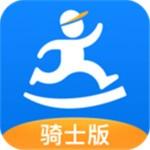 达达骑士版app