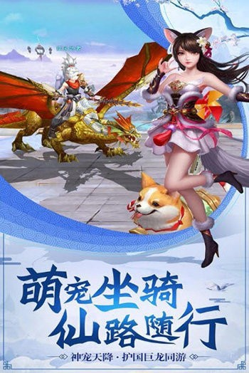 九州仙剑传破解版下载